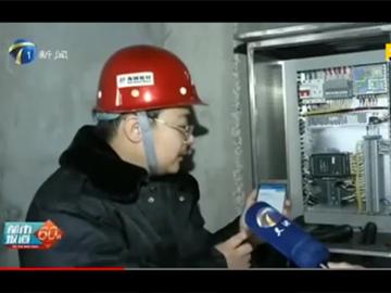 环境监察辅助执法系统隆重亮相天津电视台新闻
